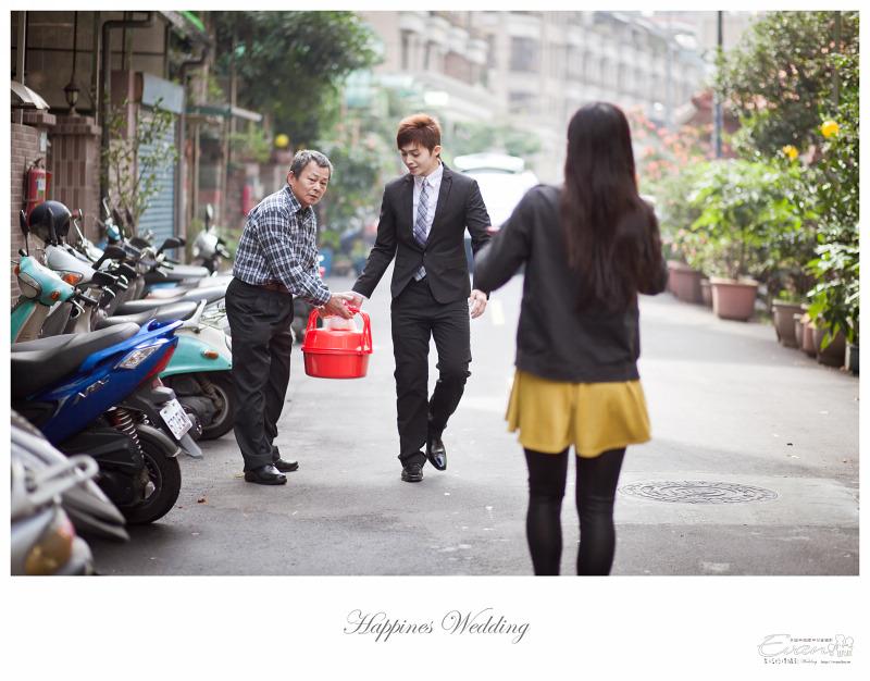 [婚禮攝影] 威智&佳慧  婚禮紀錄_0111