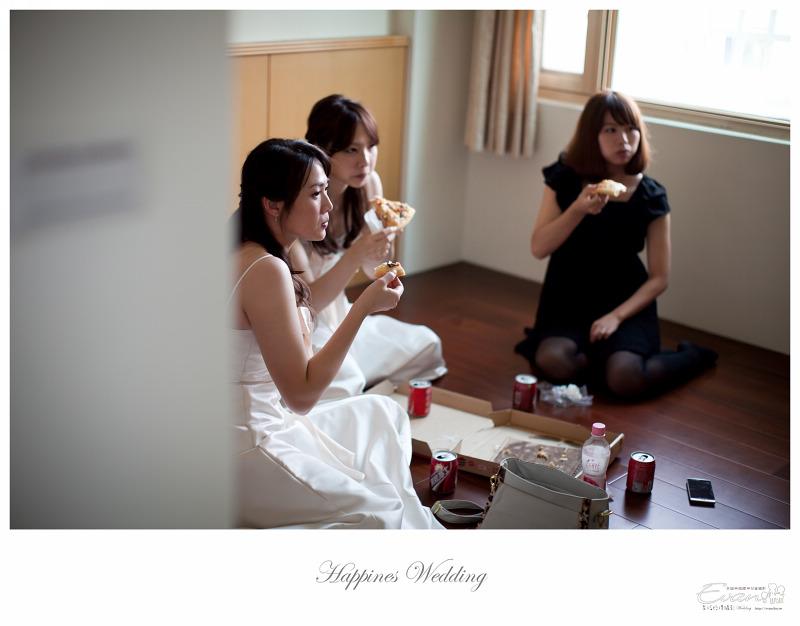 [婚禮攝影] 威智&佳慧  婚禮紀錄_0154