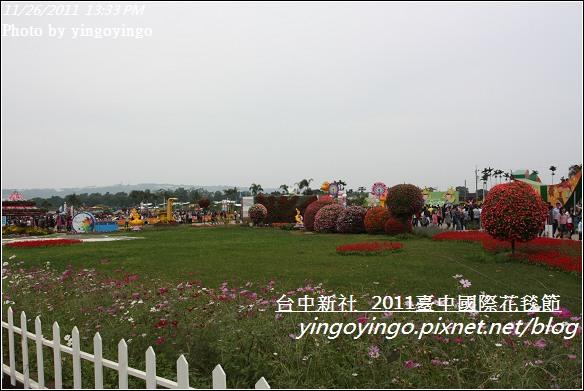 2011臺中國際花毯節20111126_I2125