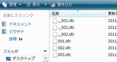 スクリーンショット 2011-12-06 11.54.36