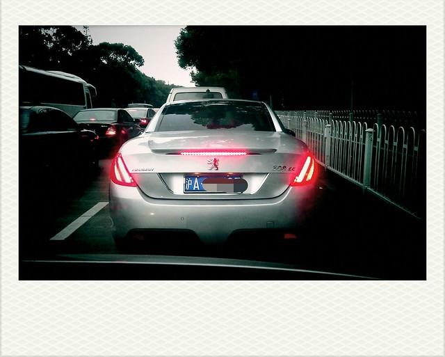 買 (((Peugeot 308CC))) 人的心態是什麼呢...好看嗎?會跑嗎?名牌嗎?。。。我看來就法國原裝進口車一枚 ONLY~~~