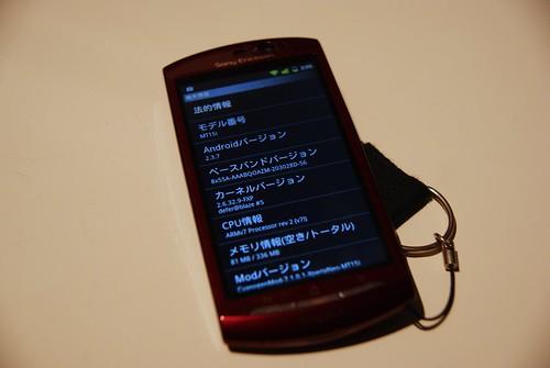 DSC07607
