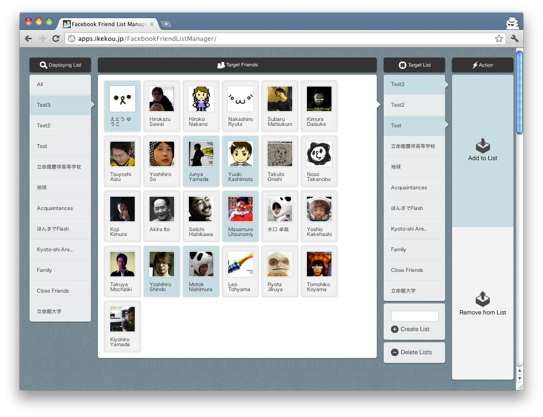 Facebook Friendlist Manager 2