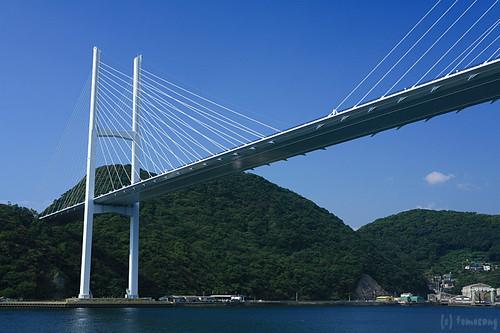 Megami Bridge