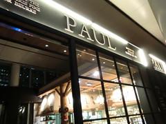 PAUL20111214-003