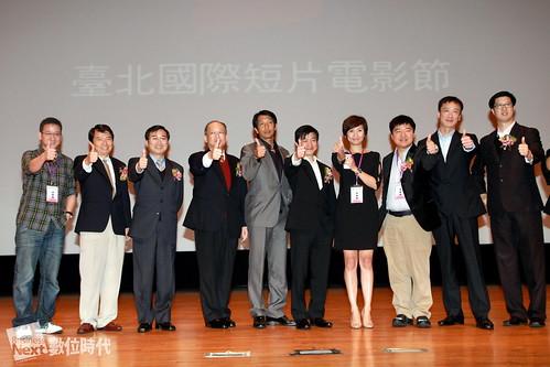 台北國際短片電影節_20111214_賀大新攝影_tn_01 (2)