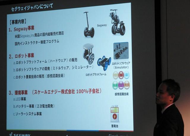 Hiroshi Otuka (Segway Japan) speech about segway.