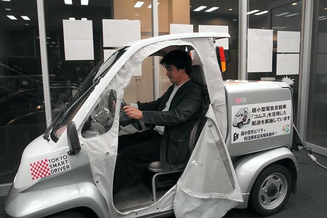 Akiba Robot Mobility : porter service trials