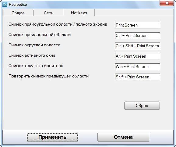 screen111217-083328