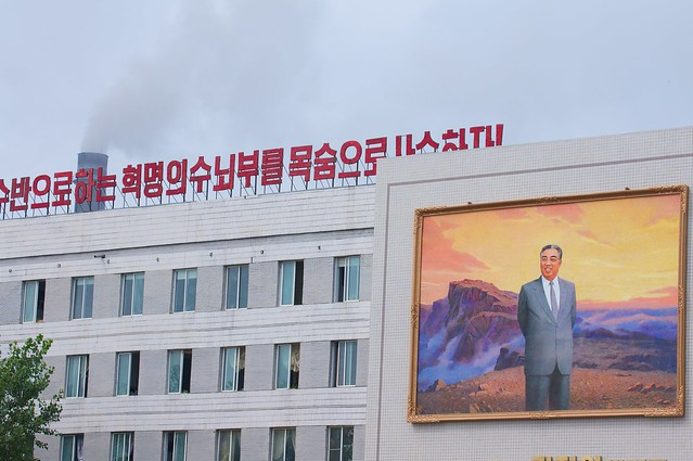 Kim Il-sung and a Pyongyang Smoke Stack