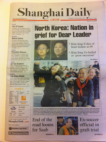 Shanghai Daily's headline is more diplomatic than the China Daily