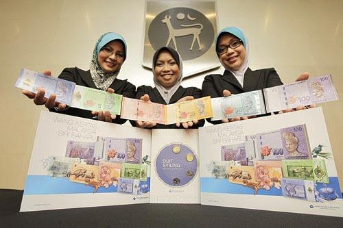 Mata wang siri baru dari Bank Negara Malaysia