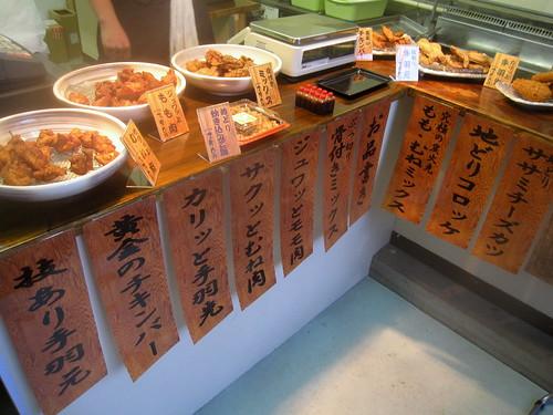 店内@地鶏道場(練馬)
