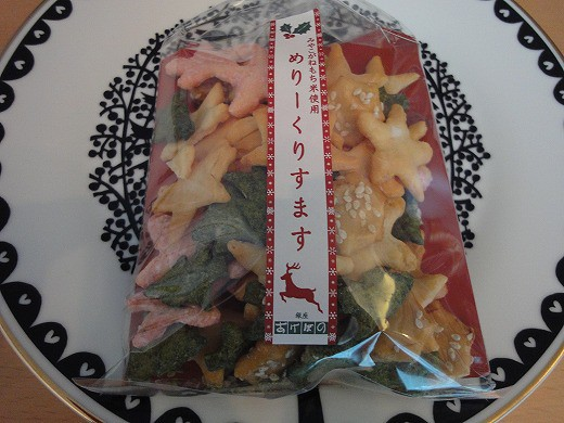 Christmas Rice Crackers from Ginza-Akebono 2