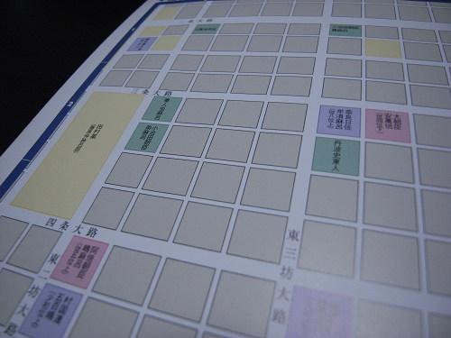 書評『奈良時代MAP―平城京編』-07