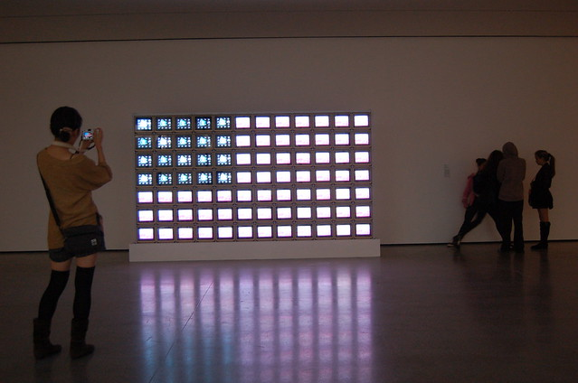 Nam June Paik's Flag Z