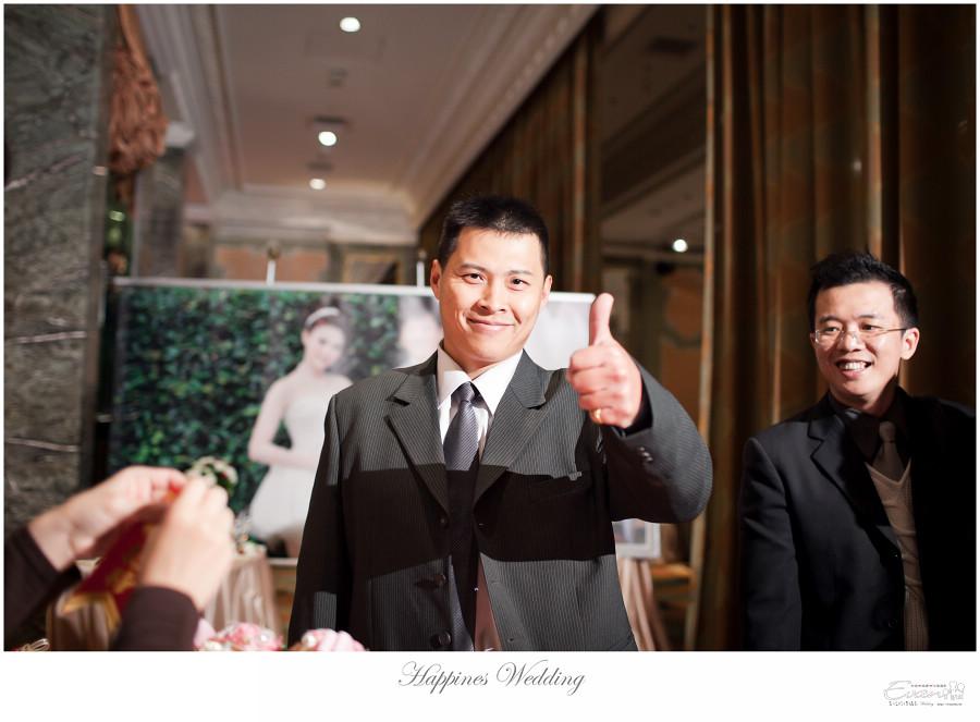婚禮紀錄 緯洋&純華 _0018