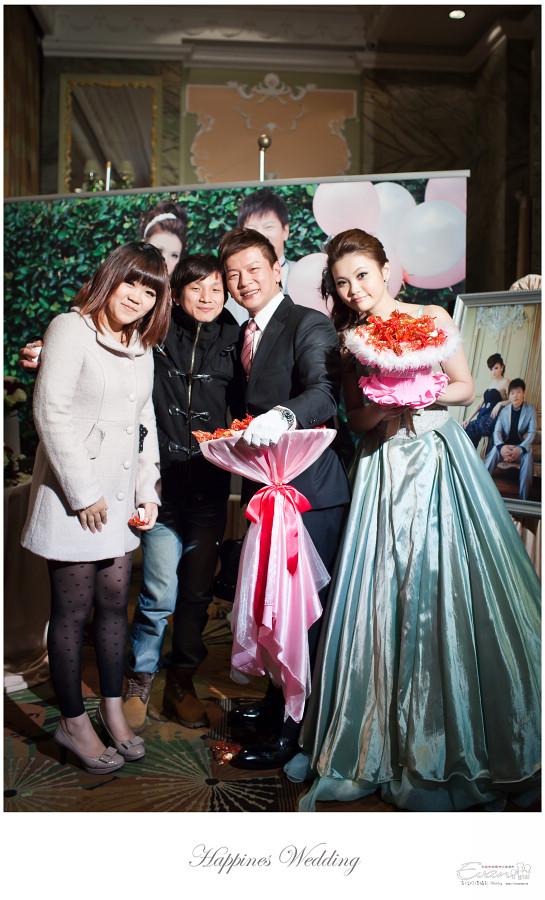 婚禮紀錄 緯洋&純華 _0220