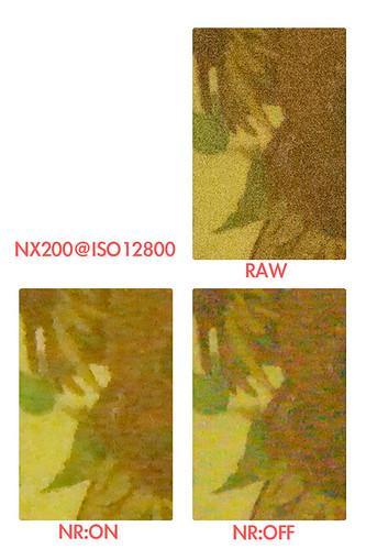 NX200_ISO_17