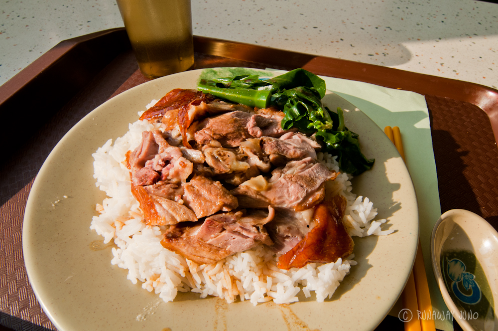 Pecking Duck and Rice
