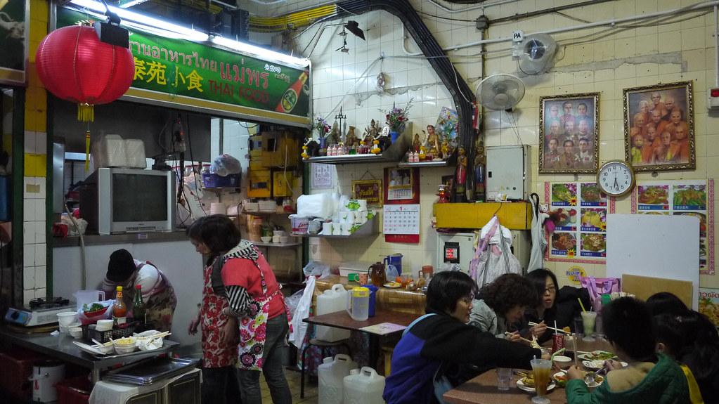 Chiangrai Thaifood