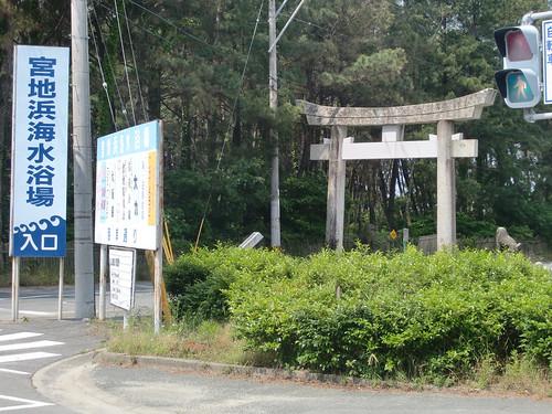 宮地浜海水浴場の入口