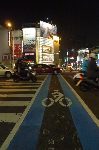 Bike Lane - Kaohsiung, Taiwan
