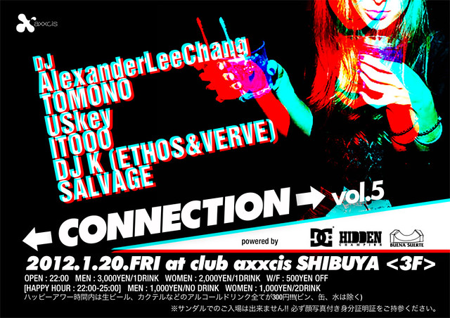 connection2012.01.20