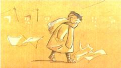 120120(1) - 日本2012年度培育新進原畫師計畫《アニメミライ》由「西川貴教」擔任大使,將在3/24上映四部劇場版! (6/8)