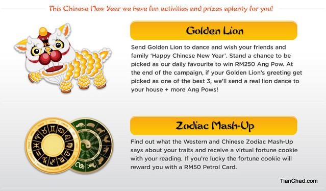 Maybank CNY E-Card Win Cash & Petrol Voucher