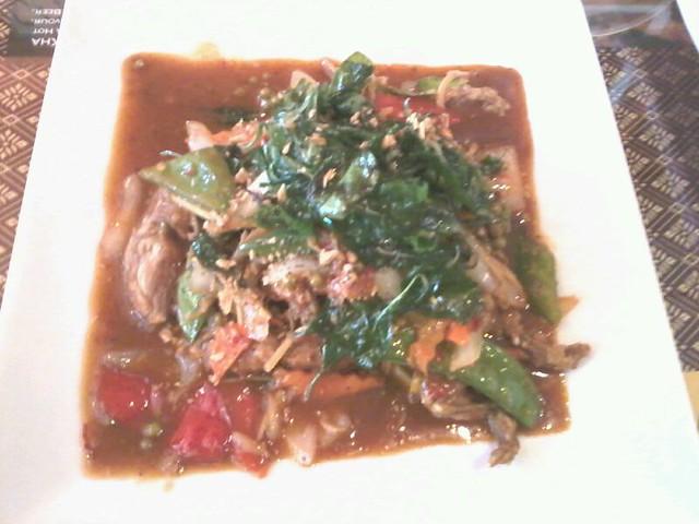Spicy fried frog legs in basil sauce ayothaya thai for Ayothaya thai cuisine