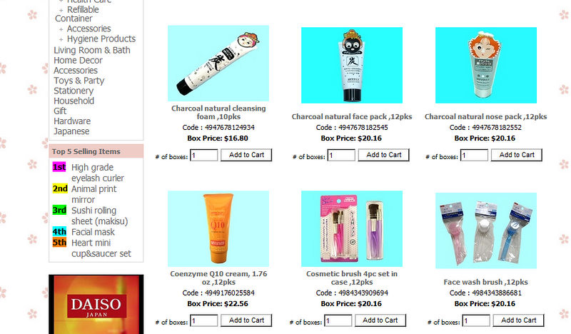Daiso Japan Online Store - Facial Care - Windows Internet Explorer 25.01.2012 180333