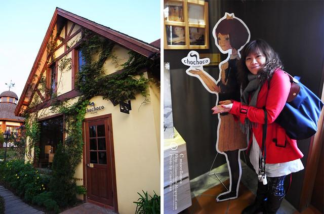再來台中 → DAILY CAFE 每日咖啡館 & 心之芳庭R1052513