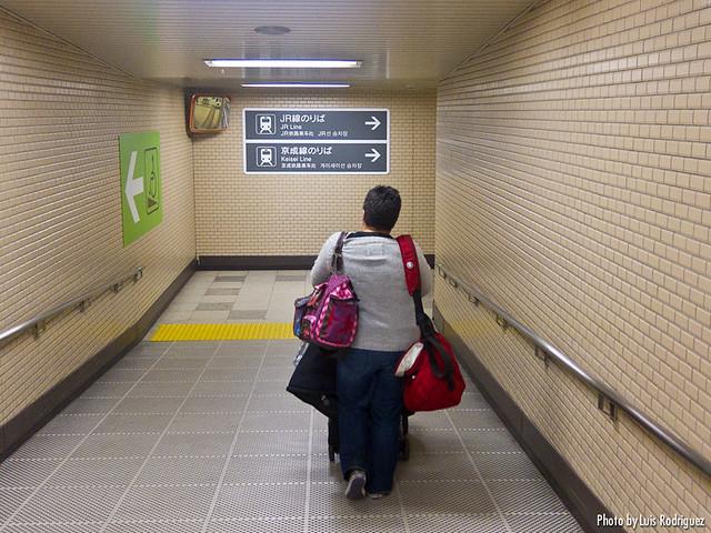 JRPass-Narita-4