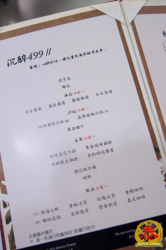 旺紅IIII (3)