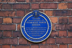 Photo of Hydraulic Power Station, Hull blue plaque