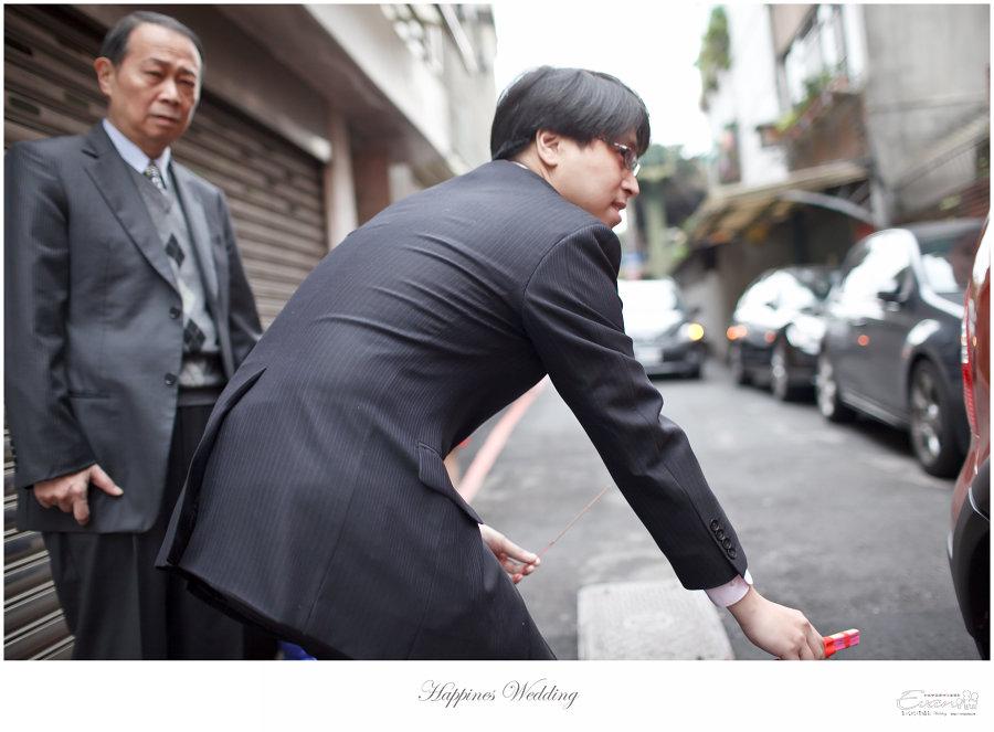 婚禮紀錄 婚禮攝影_0125