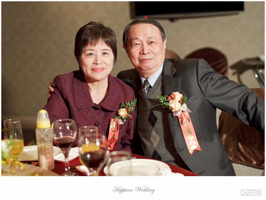 婚禮紀錄 婚禮攝影_0229