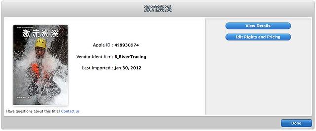 Screen Shot 2012-01-31 at 10.58.43 AM