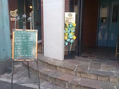 Cafe Costa (カフェコスタ)