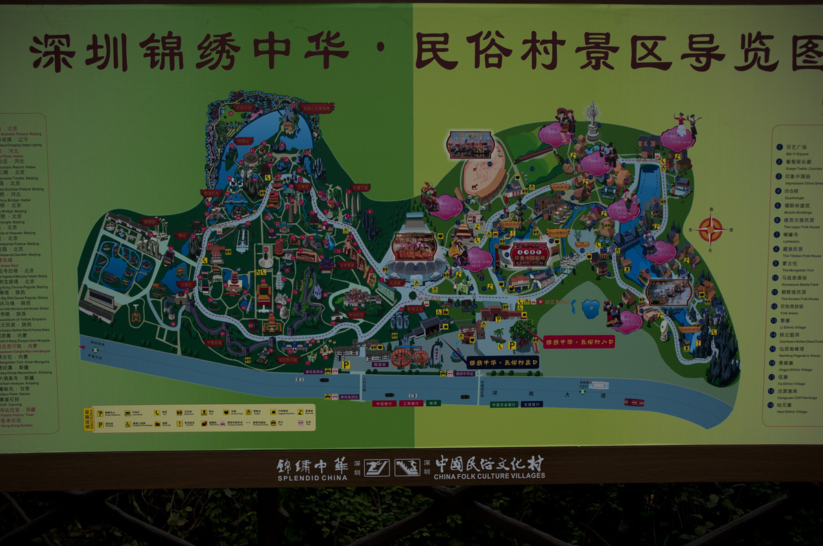 Map of Splendid Village and China Folk Village