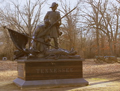 Shiloh Battlefield: Tennessee Monument