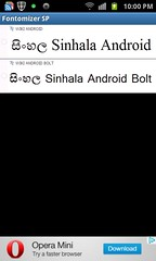 How2Install-Sinhala-06