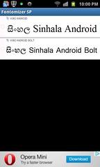 How2Install-Sinhala-06