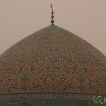 Sheikh Lotf Allah Mosque at Dusk - Esfahan, Iran