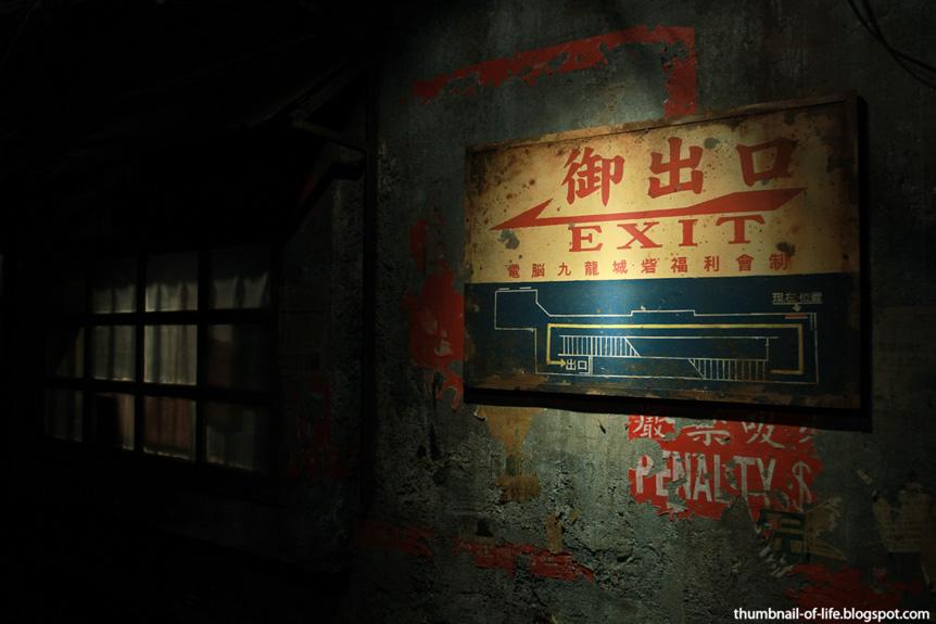 Kawasaki Digital Kowloon Walled City