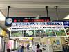 Photo:東松山ぼたんを訪ねるハイキング By cyberwonk