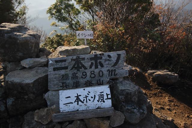 20141124-曽爾高原-0134.jpg