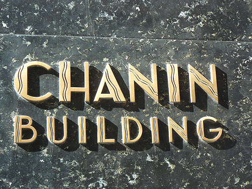 Chanin Building 2.jpg
