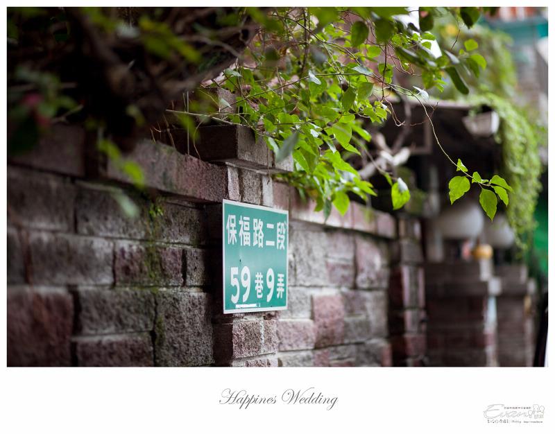 [婚禮攝影] 威智&佳慧  婚禮紀錄_0001
